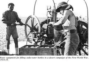 desert soda water